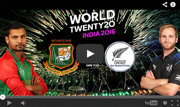 bd-vs-nz-live-cricket-2016-gazi-tv